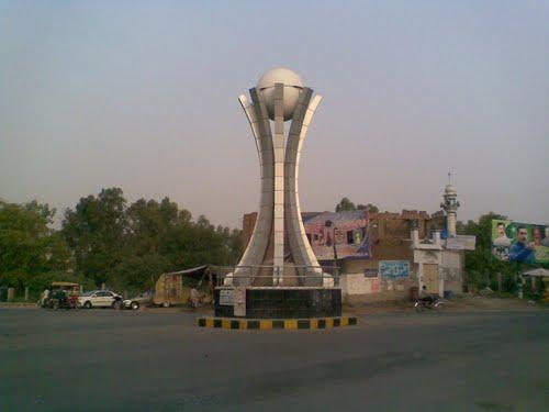 Gojra Pakistan